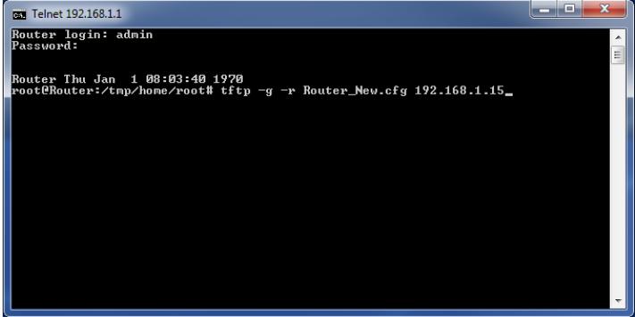 Siretta Router TFTP Configuration